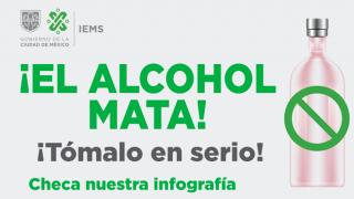 alcohol_portal.png
